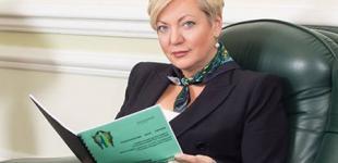 У Гонтаревой заверяют, что российские банки в Украине не спонсируют войну