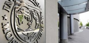 МВФ призвал Украину разделить цены на газ и политику