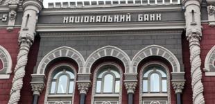 НБУ анонсировал новый законопроект о валюте