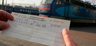 В Укрзализныце рассказали, как будет отличаться цена на билеты между поездами разных классов