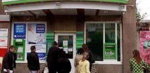Боголюбов требует компенсировать ему убытки от национализации Приватбанка