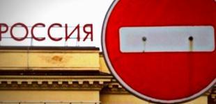 Новые транспортные ограничения с Россией: в Москву будут ходить только медведи