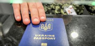 Миграционная служба рассказала, когда закончится ажиотаж с биометрическими паспортами