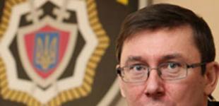 Главу МВД Луценко отправили в отставку