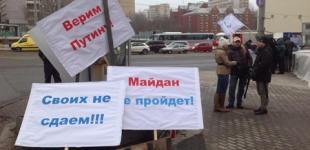 Откуда у россиян ненависть, или Опыт свободы