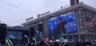 Майдан не собирается сдавать Дом профсоюзов
