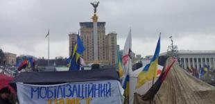 Евромайдан обнародовал план действий на январь
