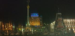 Майдан требует от власти снижения тарифов для населения на 30%