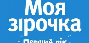 «Киевстар» помогает молодым родителям