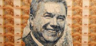 Вернуть награбленное Януковичем можно только изменив законодательство – Махницкий