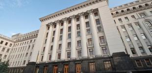 Замкнутый круг: Сергей Левочкин замкнул на себя все входы в Администрацию президента