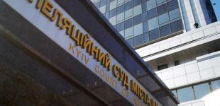 Операция «апелляция»: судья в обмороке и провокатор под судом