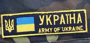 «Мирные донецкие протестующие» взрывают украинских военнослужащих