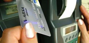 В Украину заходит крупнейший конкурент Mastercard и Visa