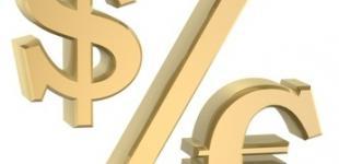 Итоги валютного дня 13 июня: евро укрепляет позиции