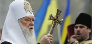 Враг украинского народа обречен на поражение – Филарет