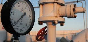 Около 20 европейских компаний хотят поставлять газ Украине