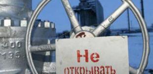 Почему ни одному украинскому президенту не удалось решить вопрос российского газа