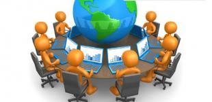 Интернет-конференция «Инвестиционные стратегии в период турбулентности»