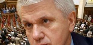 Литвин признал влияние на Раду распоряжений «из-за стен парламента»