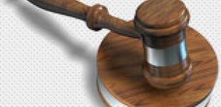 Дело в отношении замглавы правления Пенсионного фонда направлено в суд