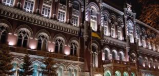 НБУ заблокировал продажу двух российских банков