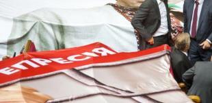 Украинская оппозиция утратила инстинкт самосохранения