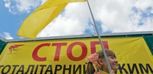 Инструмент гнева: почему власть, разгоняющая демонстрантов, наступает на грабли
