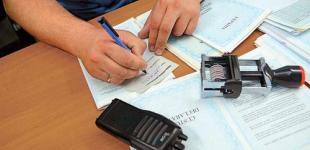 Россиянам ограничат пребывание в Украине