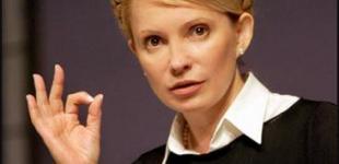 Тимошенко порадовала Солану