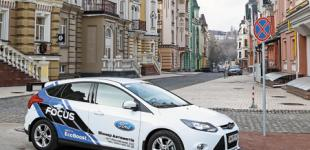Тест-драйв нового Ford Focus: просто focus-покус