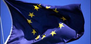 Украина получила план вступления в ЕС