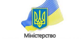 ВР назначила нового министра по вопросам ЖКХ