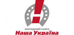 У Ющенко заявляют, что власть оттачивает механизмы фальсификаций на выборах