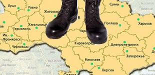 Апокалипсис-2020: какие события могут произойти в Украине в ближайшие 10 лет