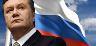 В предчувствии диктатуры: почему Янукович решил опереться на Россию?