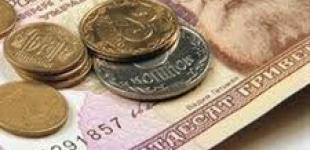 Чистая прибыль Укрэксимбанка составила 17 млн грн