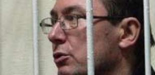 Пенитенциарная служба сообщила, когда этапируют Луценко