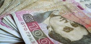 Всемирный банк прогнозирует инфляцию в Украине на уровне 10%
