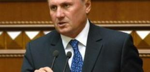 Ефремов упрекнул оппозицию в бессмысленности
