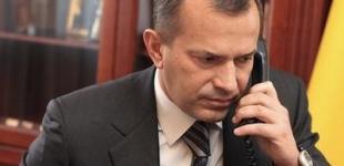 Австрийский банк подтвердил нарушение закона Клюевыми