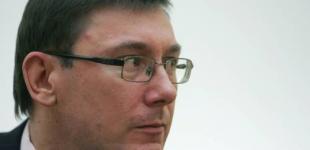 Зарплата Луценко выросла до 172 тысяч