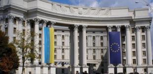 МЗС закликало українців не їхати на курорти в Туреччині