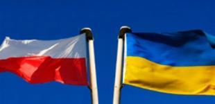 Качиньский прокомментировал антибендеровский закон