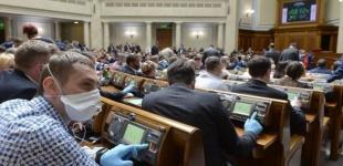 Рада планує проголосувати за закон про олігархів найближчими тижнями