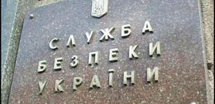 СБУ планировала похищение Гиркина из Славянска