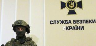 СБУ: Данные военных учреждений Львовщины могли попасть спецслужбам РФ