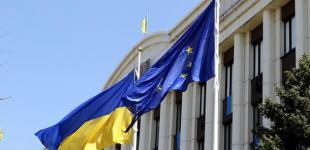 В ЕС назвали условия, при которых готовы поддержать роспуск Рады