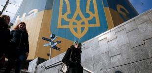 У большинства украинцев ухудшилось материальное положение - опрос