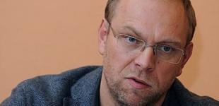 Турчинов нашел место для Власенко в ВСЮ